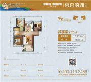 碧桂园珊瑚宫殿3室2厅1卫87--92平方米户型图