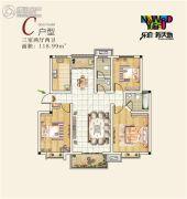 乐府新天地3室2厅2卫0平方米户型图