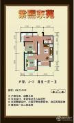 紫熙东苑2室1厅1卫69平方米户型图