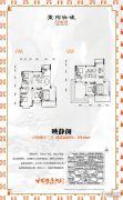 东陌映像6室2厅3卫259平方米户型图