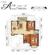 阳光台3653室2厅1卫108平方米户型图