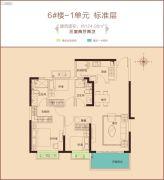 郑州恒大城二期3室2厅2卫124平方米户型图