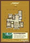 宏泰・尚阳城4室2厅3卫175平方米户型图