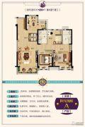 碧桂园招商凤凰城3室2厅2卫120平方米户型图