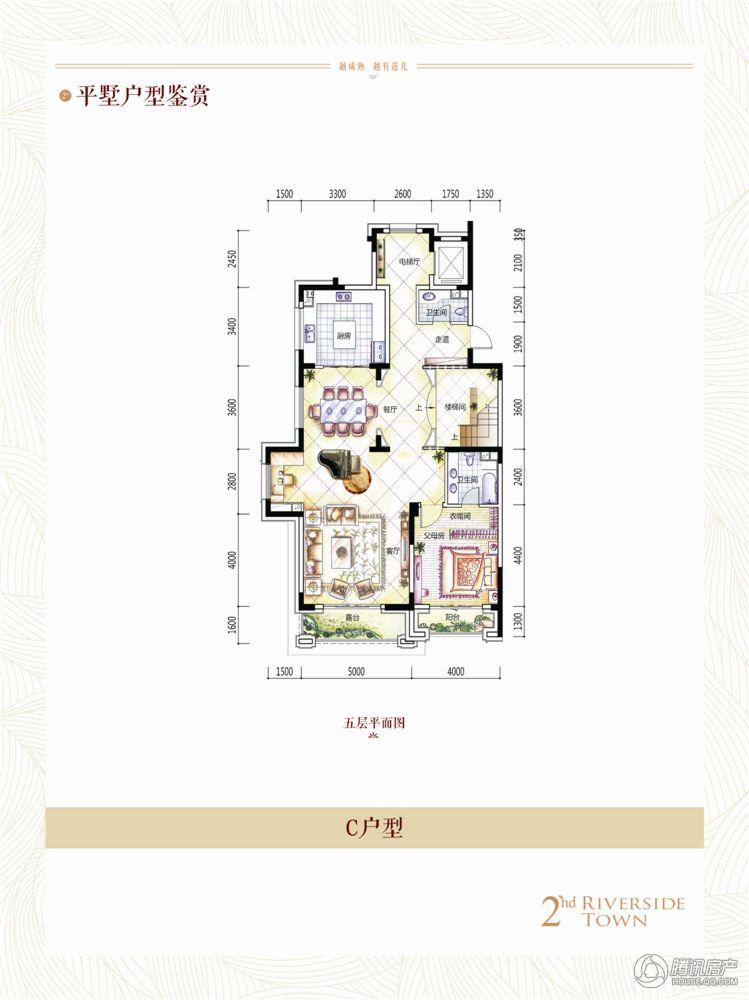 汀香郡平墅c户型 五层平面图