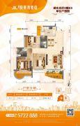 台山骏景湾豪庭3室2厅2卫106平方米户型图
