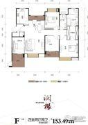 奥山世纪城4室2厅2卫153平方米户型图