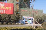 港鑫城外景图