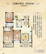 泓远・云河湾3室2厅2卫121平方米户型图
