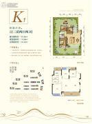 荣安林语春风3室2厅2卫101--115平方米户型图