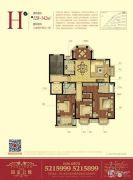 金潮铂金公馆3室2厅2卫128--142平方米户型图