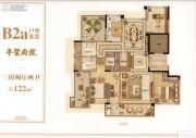 德信・乐清府3室2厅2卫122平方米户型图