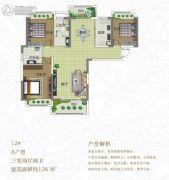 景鸿东湖翡翠3室2厅2卫126平方米户型图