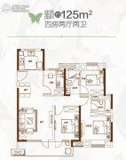 新城�Z悦城4室2厅2卫125平方米户型图