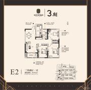 建业・壹号城邦3室2厅1卫115平方米户型图