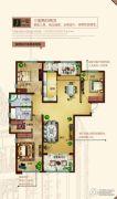 奥北公元3室2厅2卫152平方米户型图