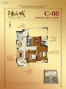 美好易居城 高层3室2厅2卫111平方米户型图