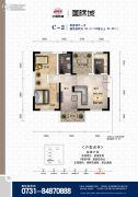 中国铁建国际城3室2厅2卫122平方米户型图
