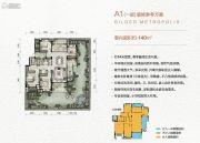 万科金色悦城4室1厅2卫140平方米户型图