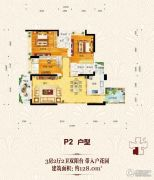 上城铂雍汇3室2厅2卫128平方米户型图