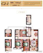 中海寰宇天下3室2厅1卫101平方米户型图