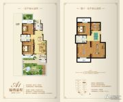 伟东湖山美地・书香郡2室2厅1卫91平方米户型图