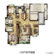 华新城�Z园3室2厅3卫130平方米户型图