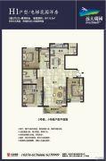 远大瑞园二期3室2厅2卫113平方米户型图