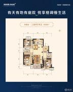 温泉新都孔雀城英国宫3室2厅2卫98平方米户型图