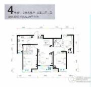 高科绿水东城3室2厅2卫122平方米户型图