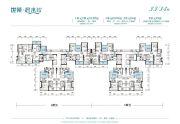 世荣碧水岸二期3室2厅2卫77--110平方米户型图