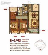 上虞万达广场3室2厅1卫98平方米户型图