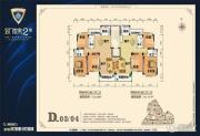 名门世家3室2厅2卫130--135平方米户型图