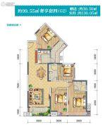 半岛大院(二期)4室2厅2卫99平方米户型图