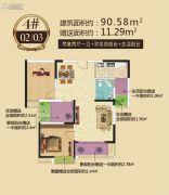 福晟钱隆城2室2厅1卫90平方米户型图