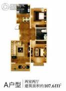 联盟雅居苑2室2厅1卫0平方米户型图
