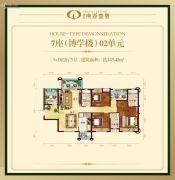 博富・南湖壹�4室2厅2卫143平方米户型图