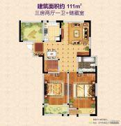 兰陵锦轩3室2厅1卫111平方米户型图