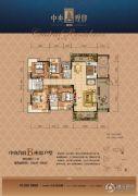 中央观邸4室2厅3卫184--190平方米户型图