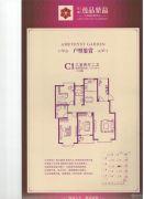华瑞逸品紫晶3室2厅2卫132平方米户型图