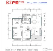 阳光100芒果TOWN3室2厅1卫97平方米户型图