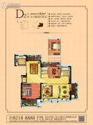 扬州万达广场3室2厅2卫132平方米户型图
