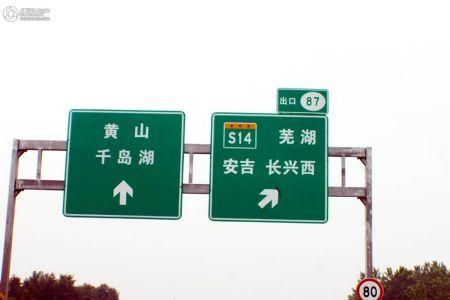 富力・新线公园
