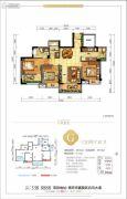 美宇白马湖水街3室2厅2卫100平方米户型图