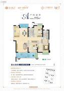 富力金禧悦城3室2厅2卫115平方米户型图