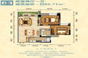 三江尚城一期2室2厅1卫80平方米户型图
