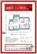 童梦天下3室2厅2卫111平方米户型图