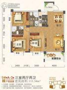 瑞海尚都3室2厅2卫111平方米户型图