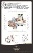 金悦澜湾&江南铜锣湾(商业)4室2厅2卫99平方米户型图