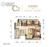 新城金樾府4室2厅2卫111平方米户型图